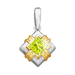 Fashion V-prong Princess Cut 14K Yellow Gold Pendant with Greenish-Yellow Diamond